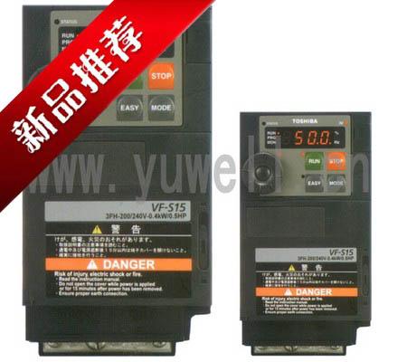 东芝变频器VF-S15