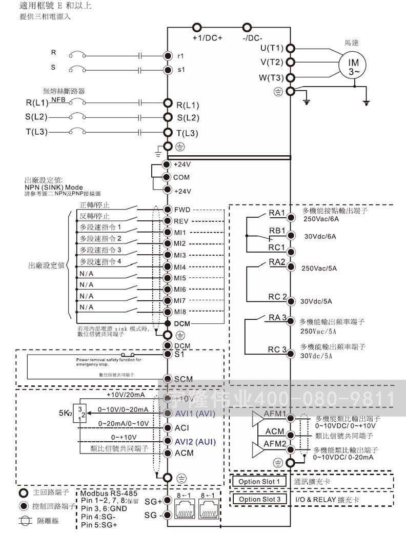 台达变频器接线图 CP2000系列接线图主回路端子图。     本文出自(http://www.yuwell.com.cn)若需转载请注明出处。本公司代理丹佛斯变频器、东芝变频器全系列,是台达变频器华南一级代理商,所有变频器型号齐全进口产品,质量保证,价格低廉,欢迎订购。全国免费服务热线:400-080-9811